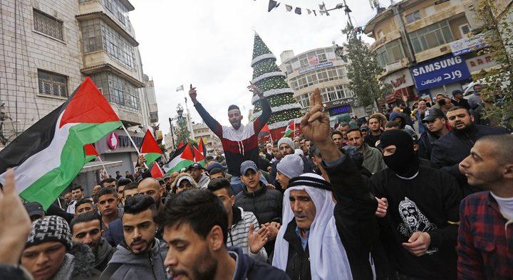 مسيرة في رام الله تندد بالاتفاق الاماراتي مع الاحتلال