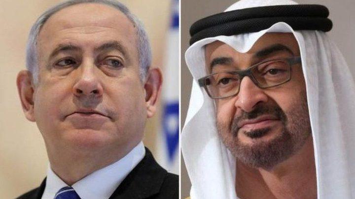 """توقيع أول اتفاق تجاري بين الإمارات """"إسرائيل"""""""