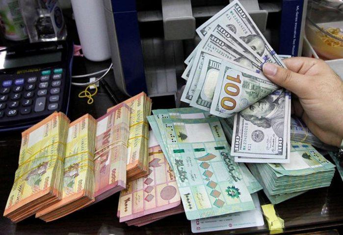 لبنان: كيف أقفل سعر الدولار في السوق السوداء؟