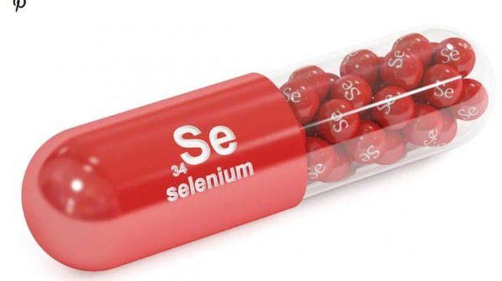 مكملات السيلينيوم تحميك من الزهايمر والسرطان وأمراض القلب