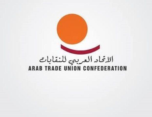 الاتحاد العربي للنقابات يدين التطبيع الاماراتي