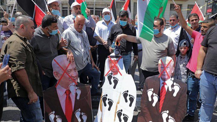 وقفة احتجاجية في جنين ضد صفقة العار الإماراتية الإسرائيلية