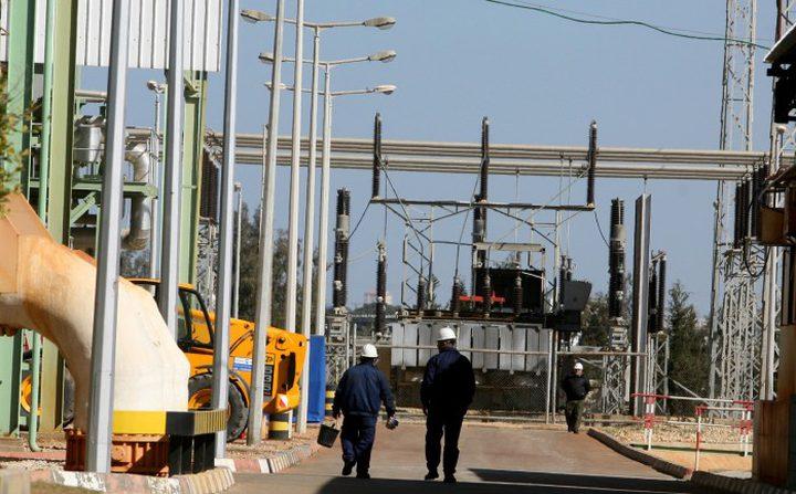 سلطة الطاقة تعلن عن توقّف محطة كهرباء غزة خلال 48 ساعة