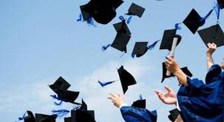 """الاعلان عن تمديد فترة تقديم طلبات """"منح الدراسات العليا""""في مصر"""