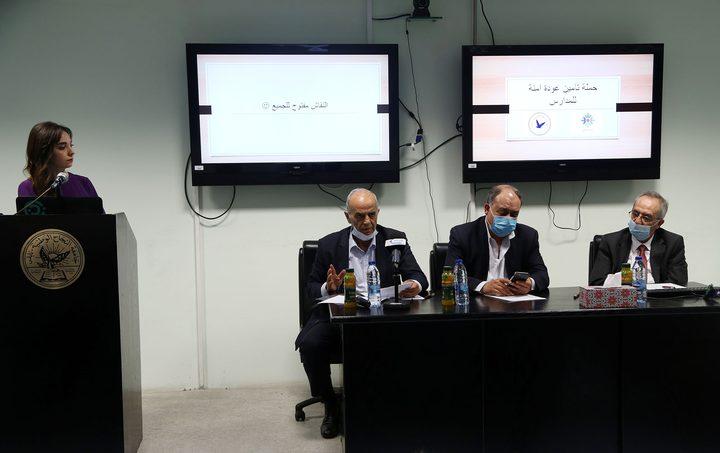 """جامعة النجاح ومركز الإعلام يطلقان حملة """"عودة آمنة للمدارس"""""""