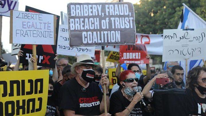 استمرار التظاهرات ضد فساد نتنياهو للأسبوع الثامن على التوالي
