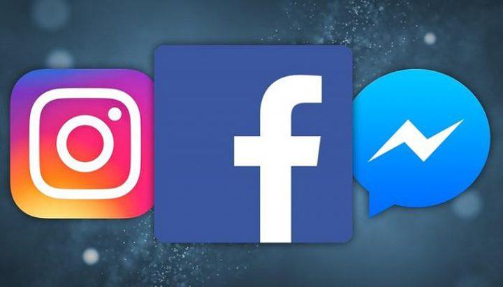 فيسبوك تبدأ بدمج محادثات ماسنجر وانستغرام
