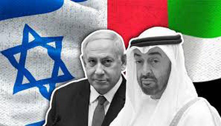 وفد إسرائيلي يتوجه إلى الإمارات لبحث تفاصيل الاتفاقية