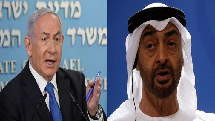 عرنكي: خطوة الإمارات تهدف لانقاذ نتنياهو من الفساد