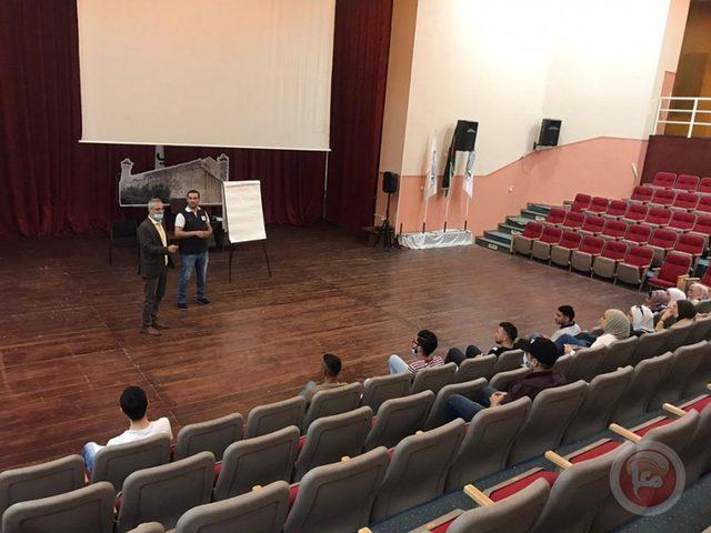 بلدية الخليل تطلق دورات تدريبية للمتطوعين