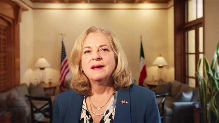 سفيرة امريكا في الكويت: استمرار الخلاف الخليجي لا يخدم إلا خصومنا