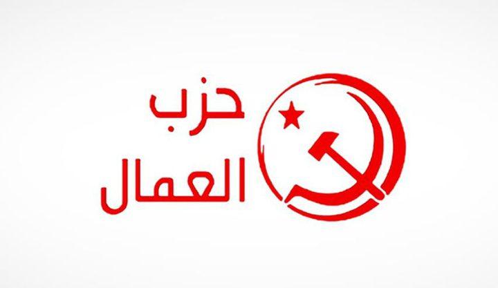 """حزب العمال الجزائري يصف التطبيع بين الامارات و""""اسرائيل"""" بالشنيع"""