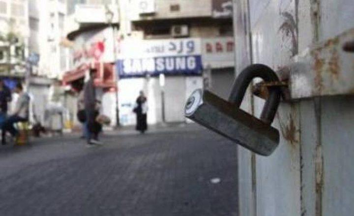 القطاع الخاص يطالب بغرفة عمليات مشتركة مع الحكومة لتجاوز المحنة