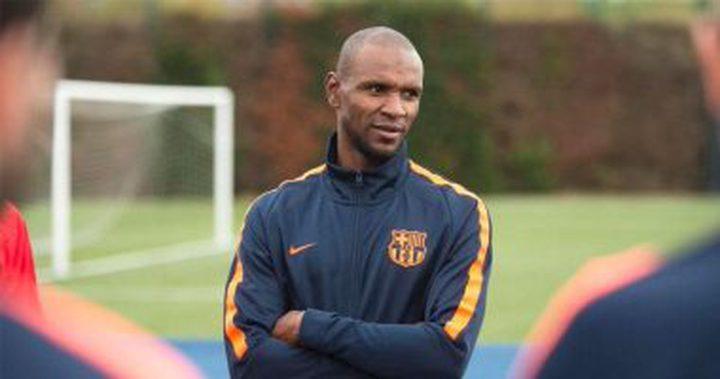برشلونة تعلن إقالة الفرنسي أبيدال
