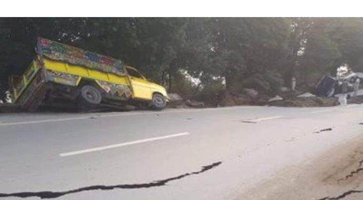 زلزال بقوة 6.8 درجة يضرب جزيرة سومطرة الإندونيسية