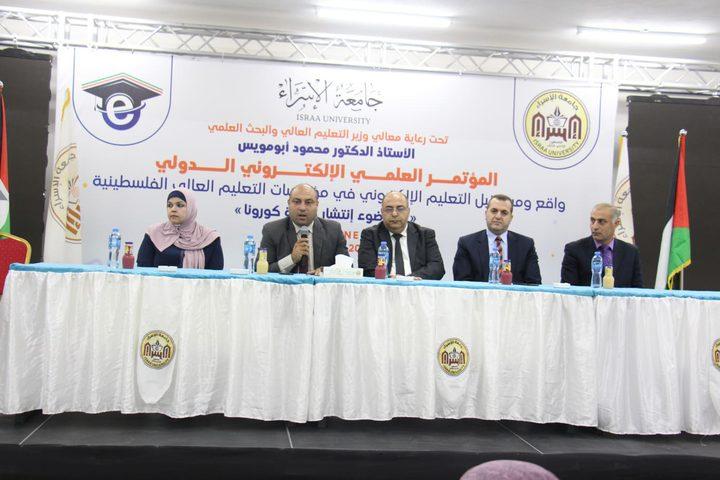 جامعة الإسراء تختتم المؤتمر العلمي الدولي للتعليم الإلكتروني