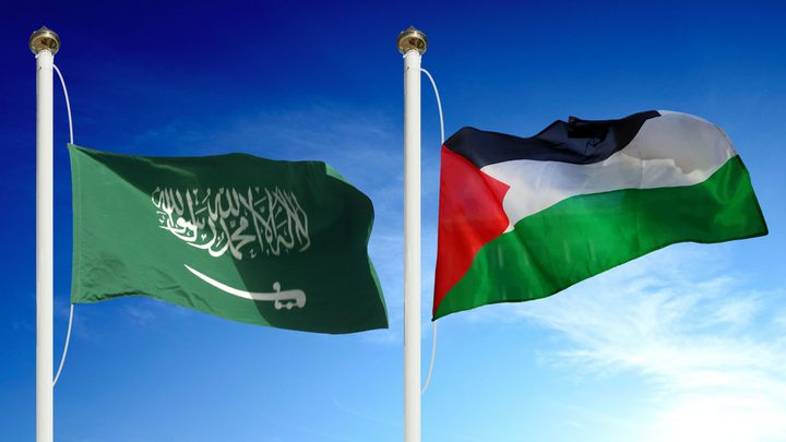 الخارجية السعودية: ملتزمون بعملية السلام