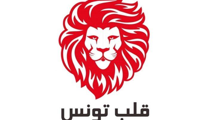 حزب تونسي يؤكد رفضه للاتفاق التطبيعي الاماراتي الاسرائيلي