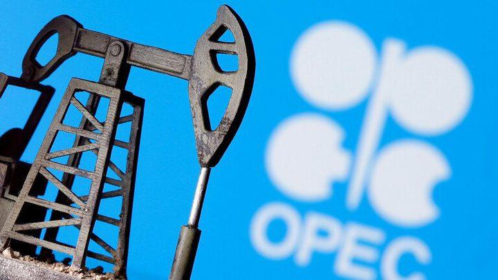 السعودية: الطلب العالمي على النفط سيتعافى في الربع الرابع من 2020