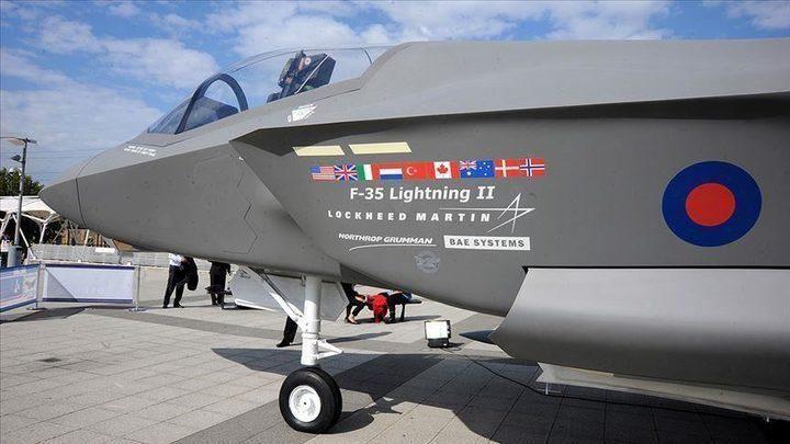 """""""إسرائيل"""" تنفي موافقتها على بيع واشنطن مقاتلات إف-35 للإمارات"""