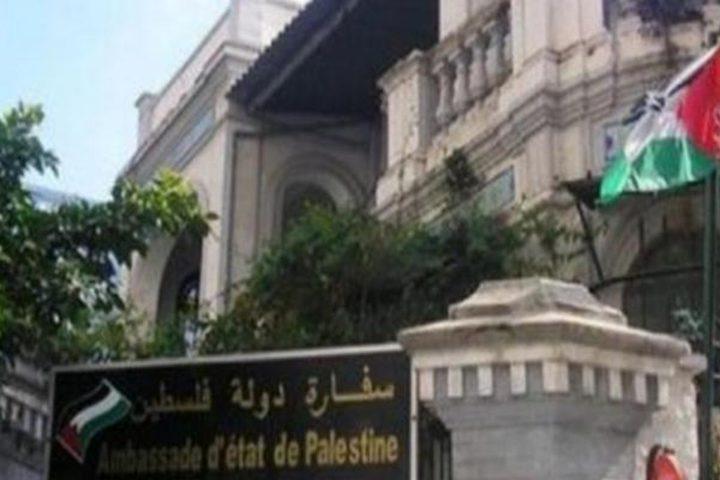 سفارتنا بالقاهرة تدعو الطلبة بالجامعات المصرية إلى إرسال بياناتهم