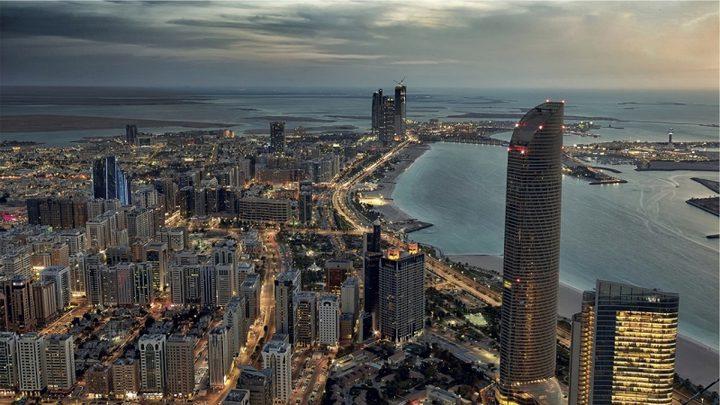 شروط الحصول على إقامة دائمة في الإمارات