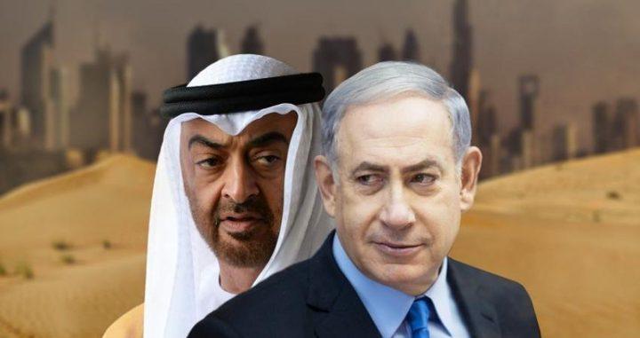 ترتيبات لعقد لقاء بين نتنياهو وابن زايد