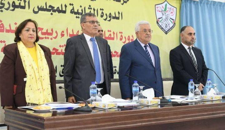 ثوري فتح يعقد غدا لبحث الوضع السياسي واخر المستجدات