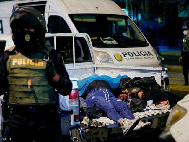 """مقتل 13 شخصا في الـ""""بيرو"""" بعد مداهمة الشرطة لملهى"""