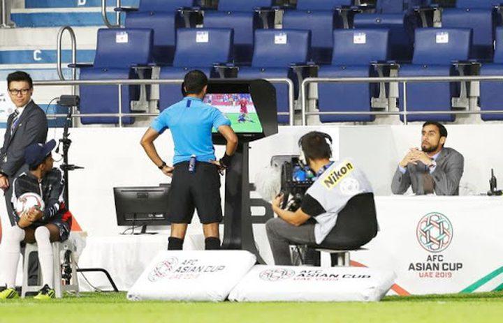 تقنية VAR البطل الجديد في دوري أبطال آسيا 2020 لأول مرة