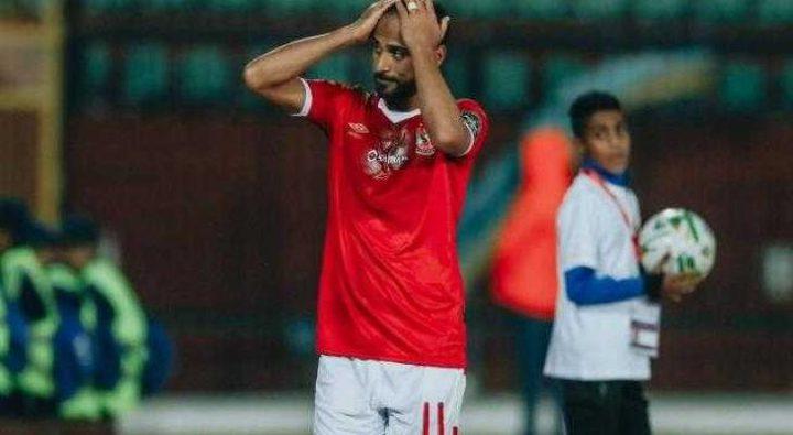 الزمالك يتقدم بشكوى إلى الفيفا ويرفض اعتذار لاعب الأهلي