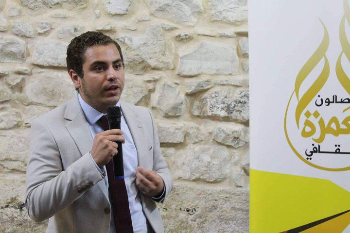 صالون عمرة ينظم ندوة إلكترونية بعنوان الطموح والتحديات لدى الشباب