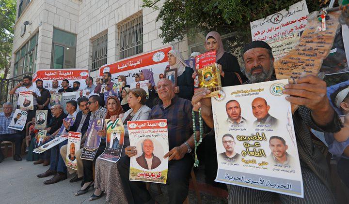 اعتصام في طولكرم دعما للأسرى المرضى والمضربين عن الطعام