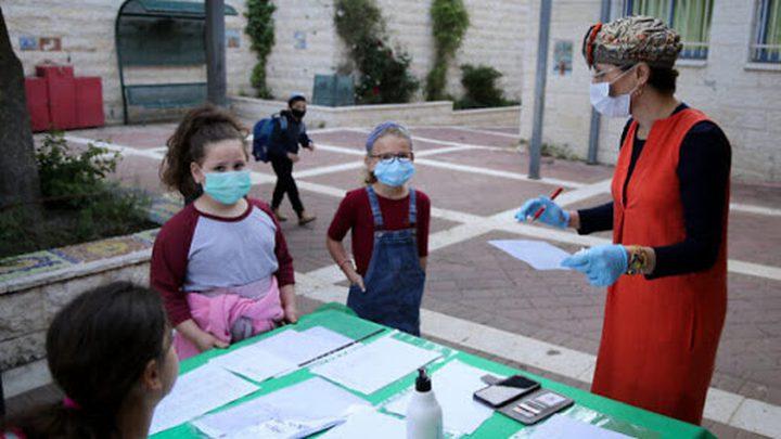إعادة افتتاح المدارس بدولة الاحتلال مطلع الشهر المقبل