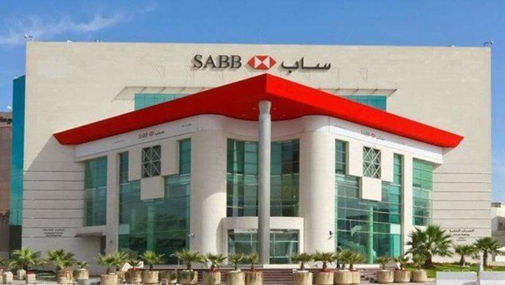 خسائر ضخمة يتكبدها بنك ساب السعودي بسبب كورونا