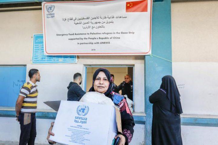الصين تتبرع بمليون دولار لدعم برنامج المعونة الغذائية في غزة