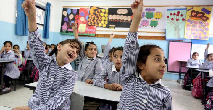 """التربية: نظام التعليم """"المدمج"""" سيشمل المراحل الأساسية"""