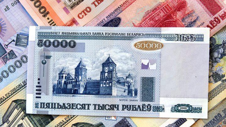 انخفاض سعر الروبل البيلاروسي من جديد