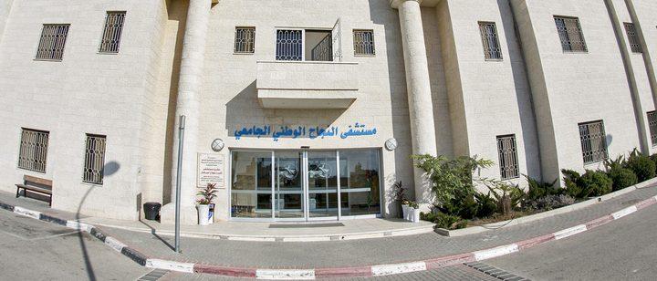 مستشفى النجاح أول مستشفى تحصل على الاعتمادية الدولية في فلسطين