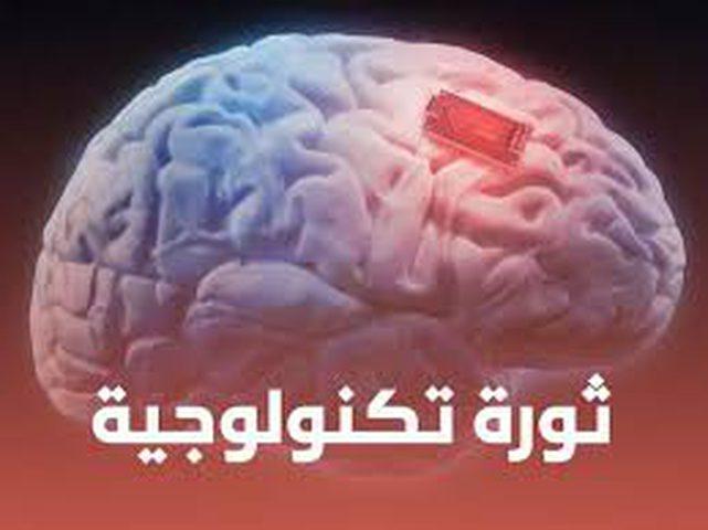 ماسك يحاول حل لغز أعقد الأمراض التي تصيب دماغ الإنسان