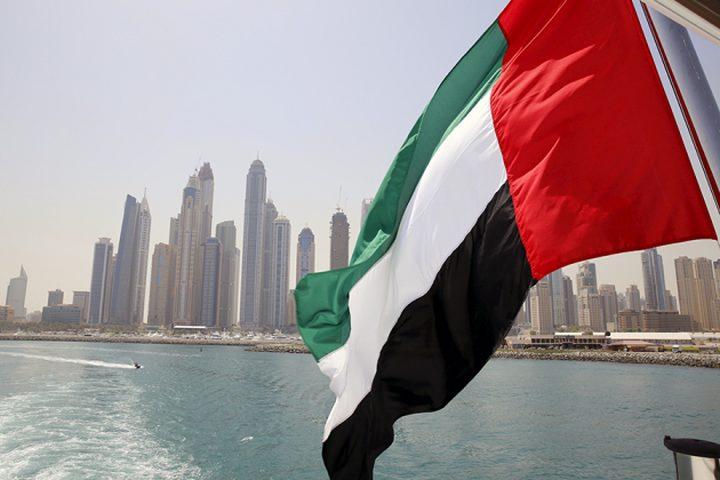 الإمارات تصدر مرسوماً بإلغاء قانون مقاطعة إسرائيل