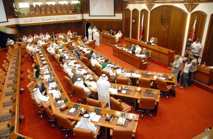 البحرين: لديناموقف ثابت بدعم حق إقامة الدولة الفلسطينية المستقلة