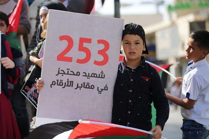 الخليل: وقفة للمطالبة باسترداد جثامين الشهداء المحتجزة لدى الاحتل