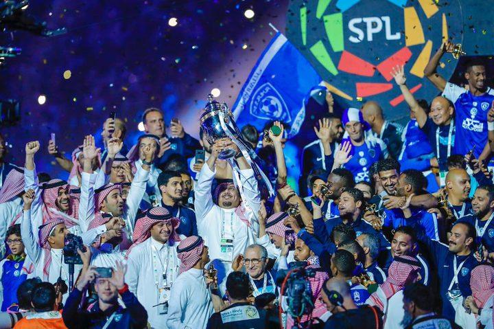 تتويج نادي الهلال بلقب بطل الدوري السعودي للمحترفين