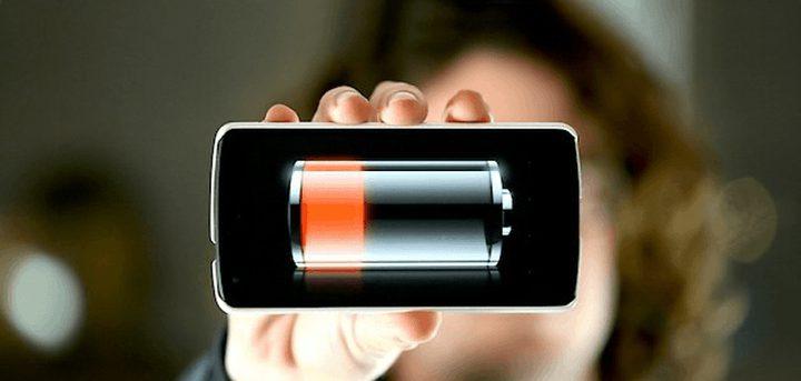 اسباب تجعل بطارية هاتفك تنفذ بسرعة