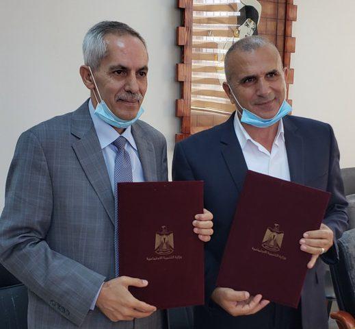 وزارة التنمية توقع اتفاقية تعاون مع المؤسسة الوطنية الفلسطينية