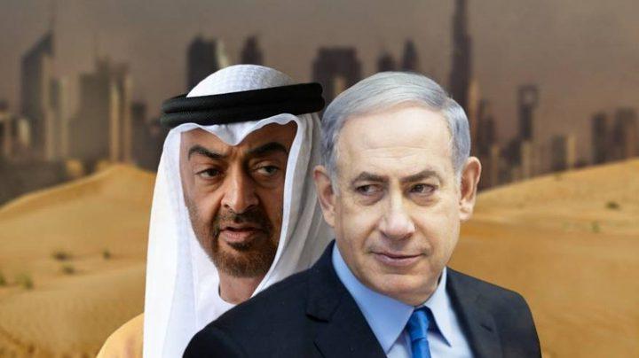 نتنياهو يؤجل بحث المواضيع الأمنية مع الإمارات