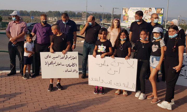وقفة احتجاجية ضد ظاهرة حوادث الطرق