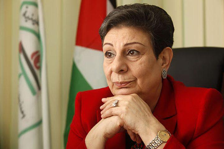 عشراوي: استباحة الحقوق الفلسطينية لا تقود نحو تحقيق السلام العادل