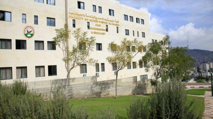 جامعة النجاح  تحصل على تجديد الاعتماد الدولي ABET لتسعة برامج